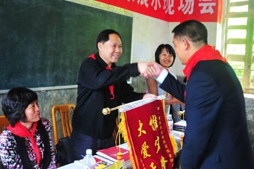 刘伏生/公司工会主席刘伏生接受郁山中学校校长和桑柘中心校校长赠送给...